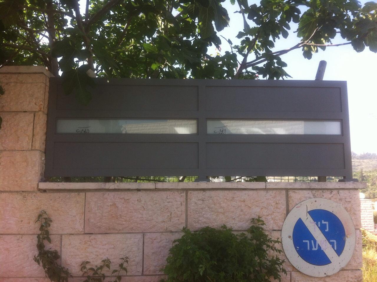 גדר ושער בשילוב זכוכית 2